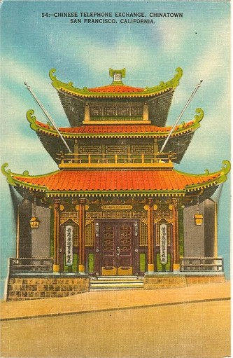 ChinatownTelephoneExchangeCirca1940.jpg