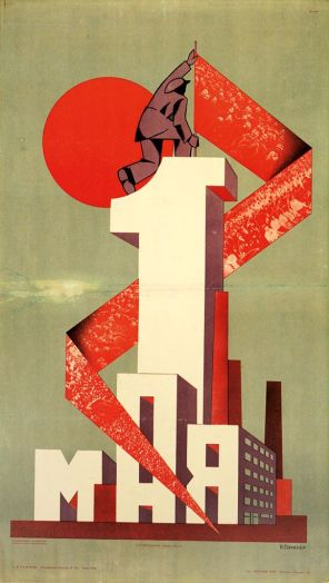216a58c0a82a690f7de58b821e18c574--may-days-russian-constructivism